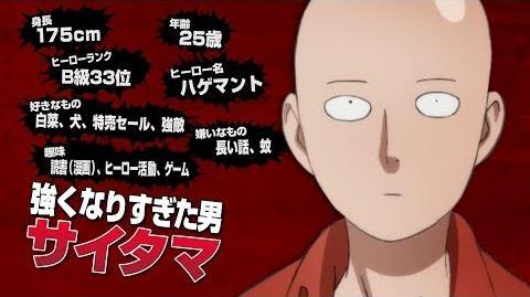 TVアニメ『ワンパンマン』第2期 PV第1弾