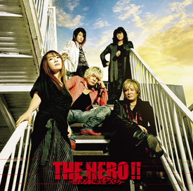 The Hero!! Album Cover