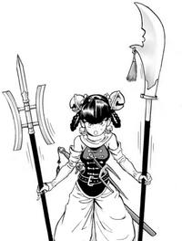 Lin Lin Gear