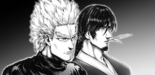 Jeunes Bomb et Bang par Murata