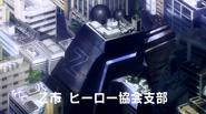 Anime - Sede de la Asociación de Héroes Z