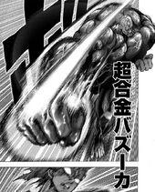 Super Black Bazooka (manga)