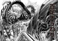 Raz-de-marée de la Scolopendre (manga)