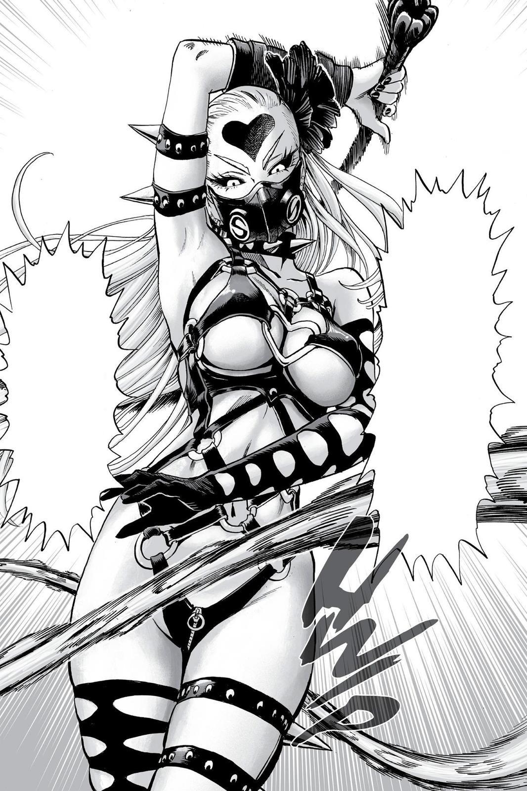 Принцесса монстров Супер С и её откровенный костюм