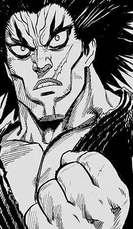 Gouketsu Humano