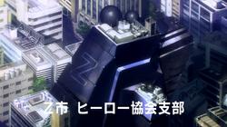 Associazione degli Eroi Z-City