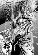 Garou Monster Association
