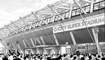 Ville C stadium