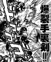 Shuriken Explosif IM