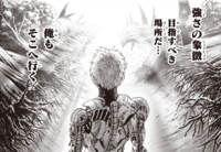 Genos Optimistic