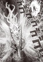 Union du Roi des Monstres et de Psykos (manga)