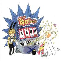Gouketsu slot machine