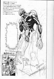 Marugori Concept 2