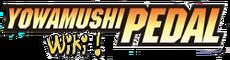 Wiki Yomawushi Pedal