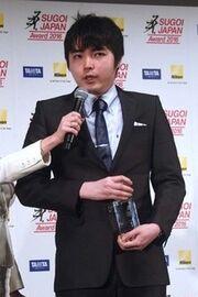 ONE award