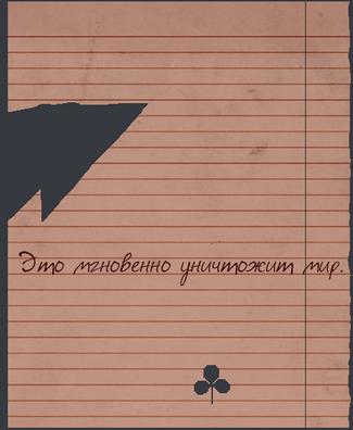 Автор(18)