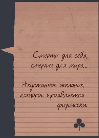 Автор(11)