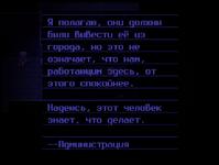 Запись9