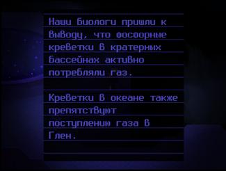 Запись53