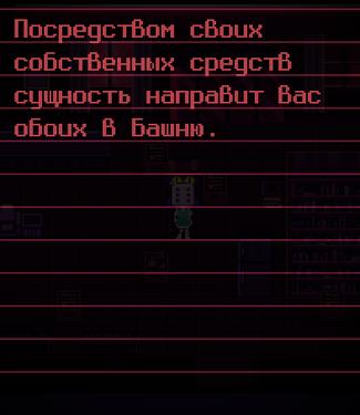 Дневник-6
