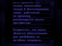 Запись16