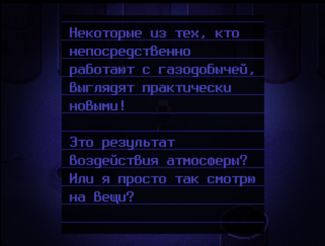 Запись33
