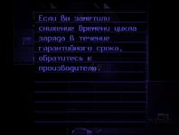 Запись4