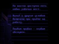 Запись12