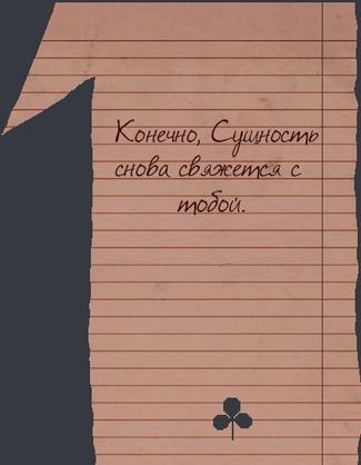 Автор(16)