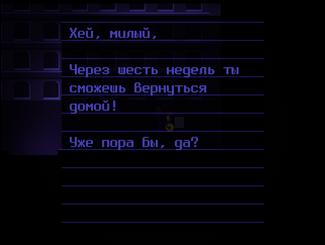 Запись46