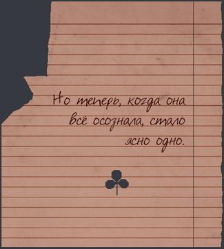 Автор(9)