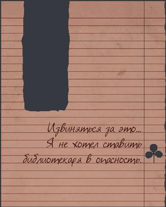 Автор(2)