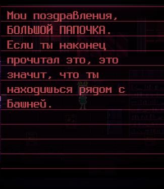 Дневник-1