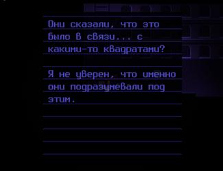 Запись37
