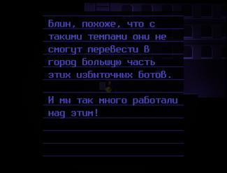 Запись38