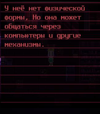 Дневник-3