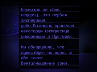 Запись51