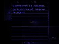 Запись2