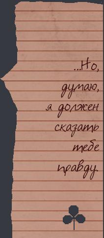 Автор(23)