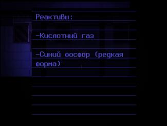 Запись27