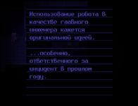 Запись8
