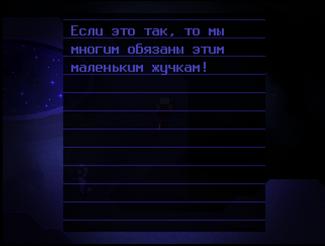 Запись54