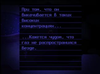 Запись52