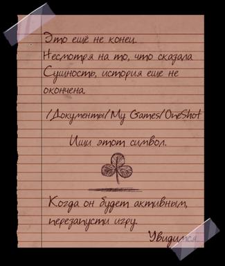 Запись Автора