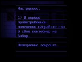 Запись28