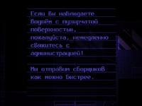 Запись11