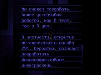 Запись14