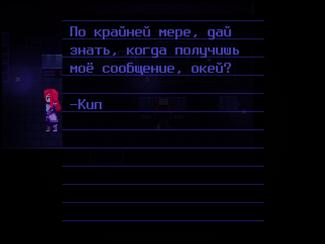 Запись21