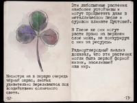 Book clover