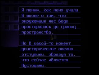 Запись40